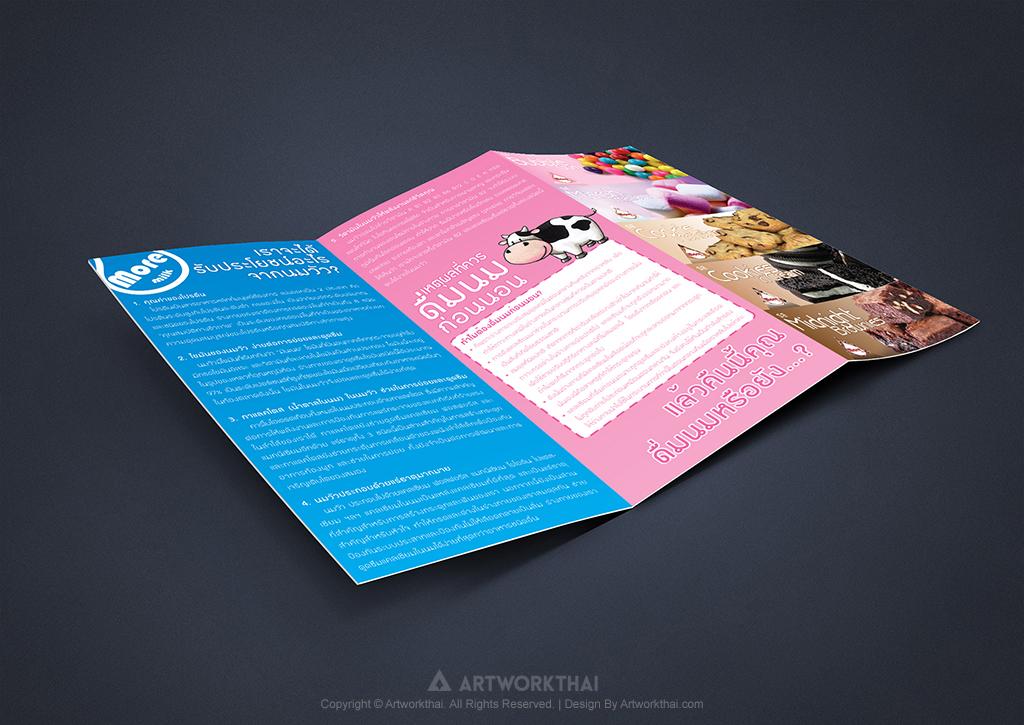 Tripod Brochure-2