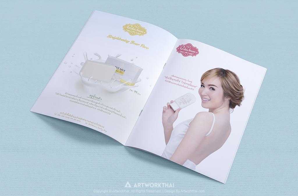 รับออกแบบ catalog